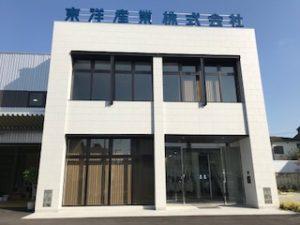 東洋産業株式会社 大阪支店